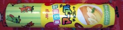 10-譚ア莠ャ[1].jpg