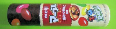 3-静岡2.JPG