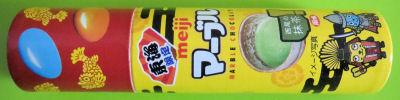 5-東海.JPG